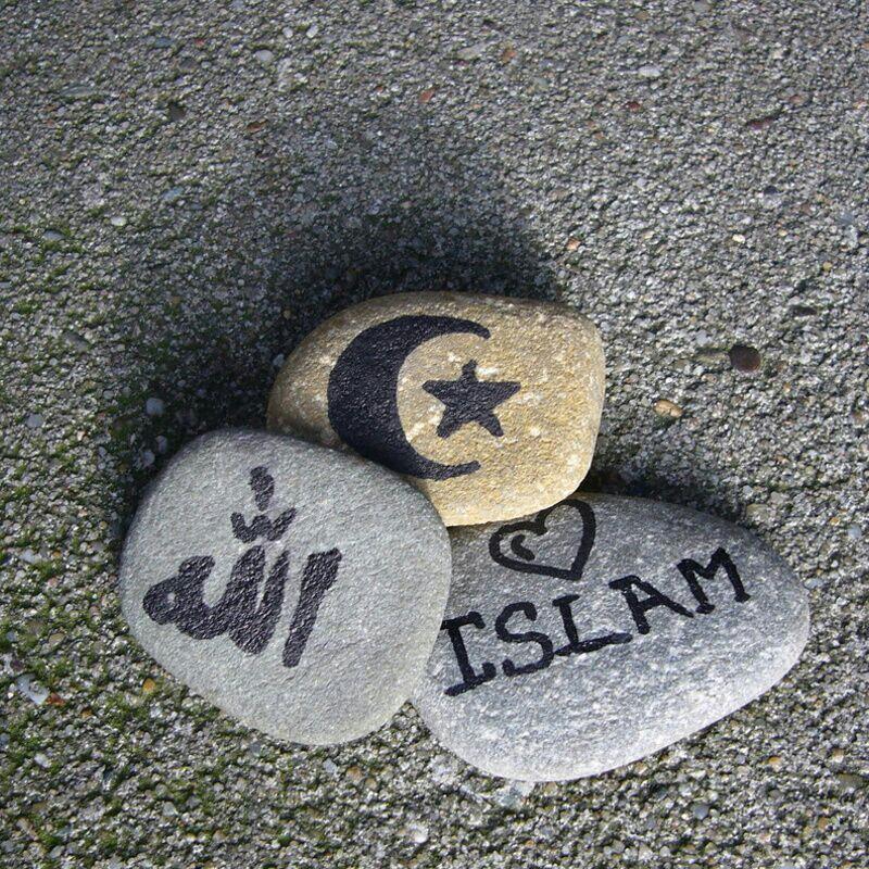 Исламские красивые картинки с надписью про любовь