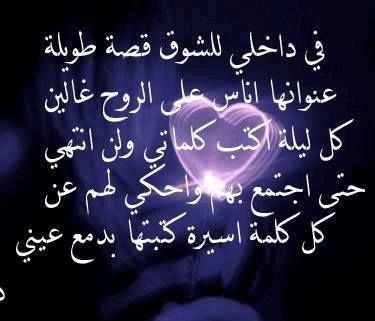 دانلود اغنیه یمه الحب یما خالد الصكراوي (@43bf71edfbe0b7) Kiwi